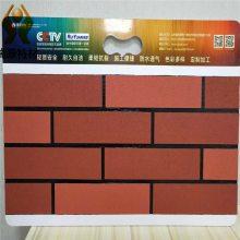 苏州市生产环保外墙软瓷砖的厂家 防水别墅墙面装饰材料柔性石材价格