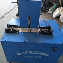 直销油管无尘切管机 台式油管无尘切管机 手动高压油管断管机