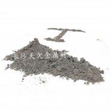 BNi-1a金刚石焊粉金刚石焊料 镍合金粉 提供免费样品