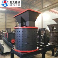石粉制砂机械 立轴甩锤制砂机 石粉制砂设备 制砂机厂家