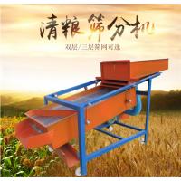 农用优质高频净粮机 多功能电动筛选机 小型清选设备