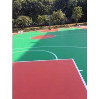广州网球场弹性施工材料 中山硅PU篮球场材料厂家