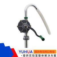 手摇油泵油抽子手动抽油泵抽油器吸柴油桶加油铸铁铝合金泵抽油机25型、32型