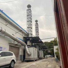 苏州废气处理油烟净化设备废气净化环保达标