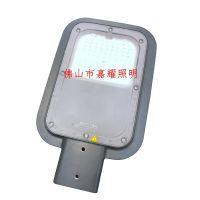 飞利浦LED路灯头BRP131 100W/瓦 经济型LED路灯