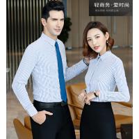 广州天河区定做销售公司衬衫,V领衬衣,方领衬衫衬衣,夏季短袖衬衫