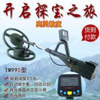 ***TM99S地下金属探测器3.5米黄金探测器134-8255-7828货到付款地下探宝器厂家