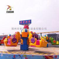 绿色环保材质童星霹雳摇滚儿童游乐场设备报价