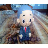 PU发泡玩具手机挂件专业生产 湖北厂家