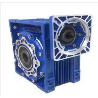 聊城DRV双蜗轮蜗杆减速机,木工设备专用蜗轮蜗杆减速电机
