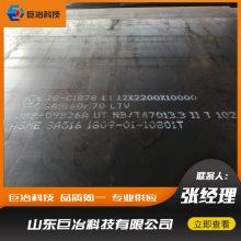 山东产地货源 压力容器板q345r 锅炉容器板 可来样定做 库存齐全