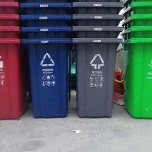 西安垃圾桶分类垃圾桶四分类垃圾桶