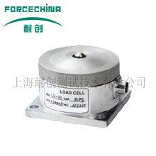 耐创 Forcechina F21CS 型测力称重传感器