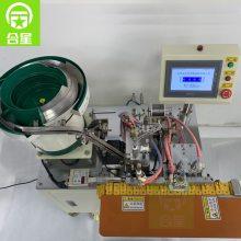 USB自动焊接机