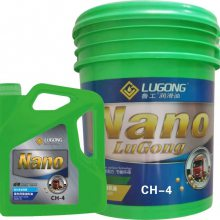 液压油润滑油招商 价格低性能稳定 柴油润滑油招商