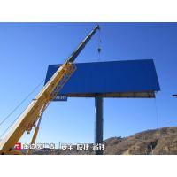 青县|广告牌单立柱制作公司