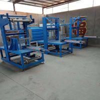 热缩膜岩棉包装机设备 袖口式膜包机生产线 全自动封切机生产线