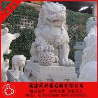 闽兴福石雕狮子青石大理石花岗岩传统狮子石雕小型专卖厂家推荐