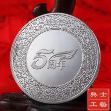 员工入职五周年纪念品定做、公司成立十周年纪念章、纯银庆典会议礼品制作厂家