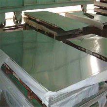 厂家供应3J40弹性合金板材 3J40棒材殷钢加工性能