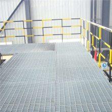 工作平台踏步板 楼梯踏步板 热镀锌踏步板