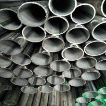 生产定做TP304非标不锈钢焊管毛坯行业领先