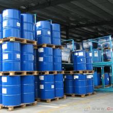 重烷基磺酸钠 T702 石油磺酸钠