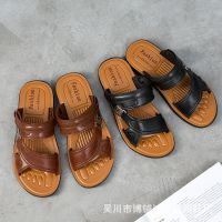 2018夏季新款男士凉鞋休闲沙滩男士两用凉拖鞋简约透气男士凉拖鞋