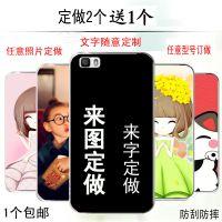 华为畅享5S手机壳来图定做华为荣耀8青春版P8Lite保护外壳私人DIY