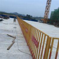 工地施工护栏 基坑围网 警示围挡网