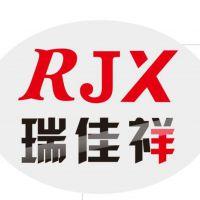 邯郸市瑞佳祥紧固件制造有限公司