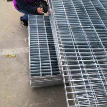 厂家直销现货钢格栅安装夹 卡扣 钢格栅钢格板卡子 配件