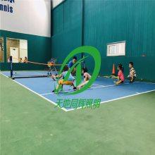 一片标准网球场里可以布置几片短式网球场|幼儿短式网球场规格|160W网球场专用灯