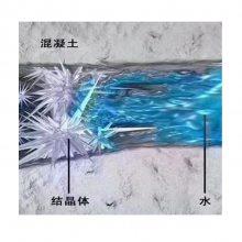 JS防水涂料 聚合物水泥涂料 防水涂料 屋顶卫生间防水材料