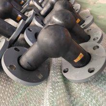 供应DN300MM90度直角橡胶弯头 耐腐蚀法兰式橡胶弯头报价电话180-0327-6839