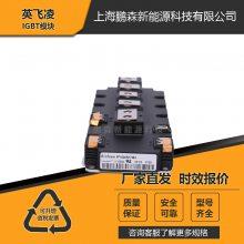 可控硅晶闸管英飞凌IGBT模块FF1000R17IE4/ 高频IGBT电源功率模块/供应现货,量多价