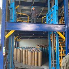 韩城哪有卖航天牌升降货梯的 厂房电动卷帘门升降货梯 油缸链条升降货梯