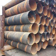 精致:不锈钢滤水管273mm 割缝打孔 石油滤水管厂家