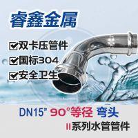 不锈钢卫生管_卫生管配件 焊接连接不锈钢卫生管 304高档卫生洁具管道医疗机械