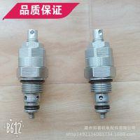 厂家直供插装式溢流阀批发 耐用优质溢流阀液压阀供应 量大从优