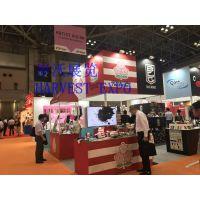 第87届/88届东京国际礼品、消费品博览会(Gift Show)