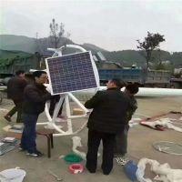 100W层压电池板 太阳能光伏组件 ***英利太阳能电池板