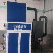 优质生物质蒸汽发生器 200kg高压生物质蒸汽锅炉节能环保质优价廉