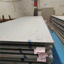 厂家现货 409不锈钢磨砂板 不锈钢中厚板 304不锈钢板尺寸