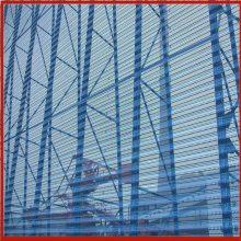 防风固沙网 蓝色挡尘墙 兴来露天煤场防风网