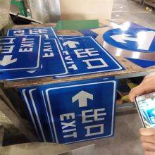 厂家直销交通标志牌 道路标识牌 停车场交通标志牌 停车场龙门牌 铝板标牌