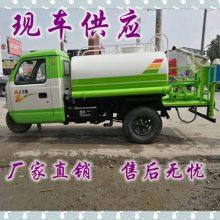 东风园林绿化洒水车厂家东风御虎15吨16方洒水车大型绿化洒水车