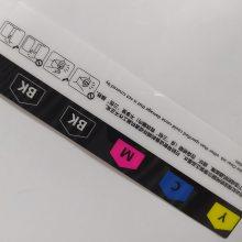 键升印刷厂低价销售丝印标签贴纸铭牌铭版