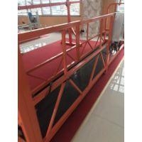 潍坊汇洋建筑外墙清洗保温专用高空作业电动吊篮