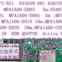 Mellanox MCX353A-FCCT ConnectX-3 FDR IB交换机万兆光纤网卡